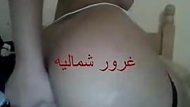 girl Saudi Arabia