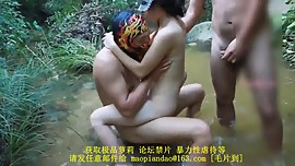 Chinese Threesome at the Creek