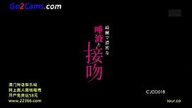 BONBONME.COM - Clean And Dense Saliva And Kiss Aki Sasaki 1