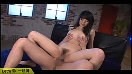 Sola Aoi R48829-1